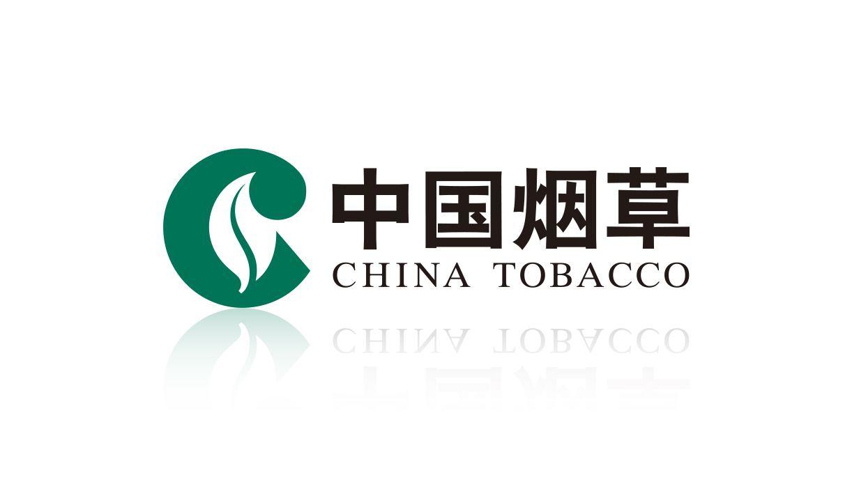 本周港美财报看点:掘金中烟香港与中农工建银行股