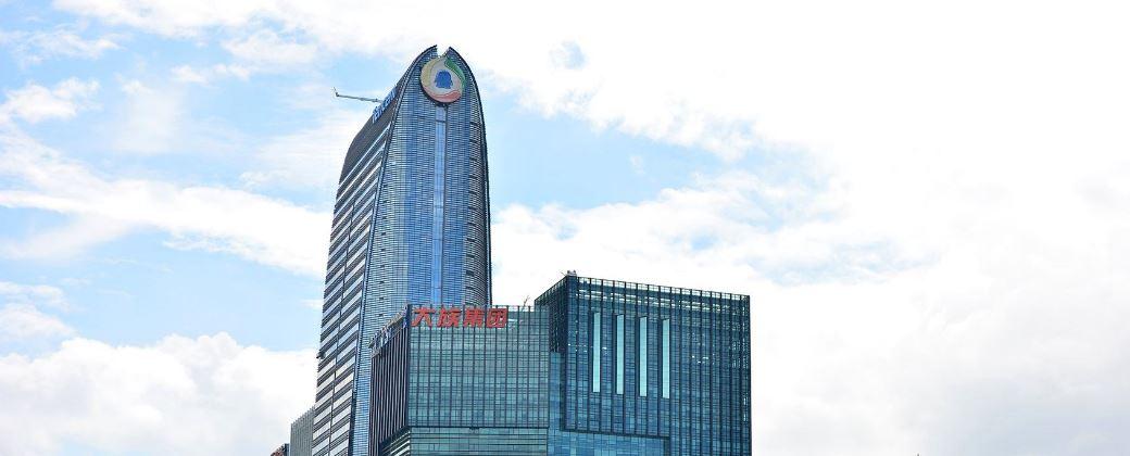 腾讯控股跌2.46%  Prosus拟出售合共1.92亿股股份