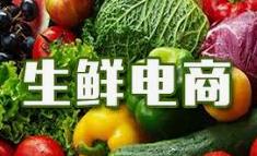 数读港美 | 每日优鲜 PK 叮咚买菜,谁的实力更胜一筹?