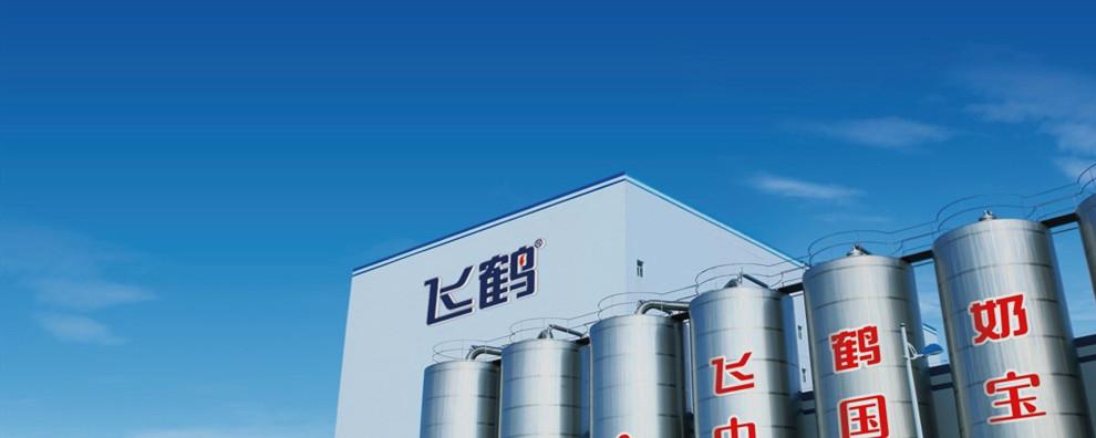 """里昂:飞鹤(6186.HK)回购计划消除疑虑 重申""""买入""""评级并列入首选名单"""