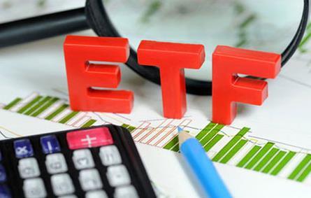 ETF日报 | 数据爆表!美国CPI创近13年新高,做多黄金ETF集体大涨