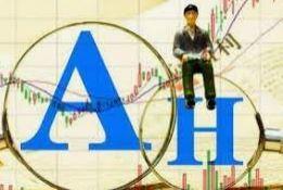AH股追踪   中芯国际A股收涨12.59%,H股涨2.69%